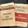 Отдается в дар Книга на немецком языке, 2 штуки