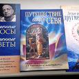 Отдается в дар Книги А.Ч. Бхактиведанты Свами