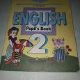 Отдается в дар Учебник по английскому языку,2 класс