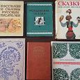 Отдается в дар Книги детские времён СССР