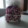 Отдается в дар Детская зимняя шапка.