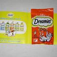 Отдается в дар Корм для кошек «Dreamies», подушечки с курицей
