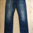 Отдается в дар Мужские джинсы размер 32