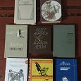 Отдается в дар Книги художественная литература