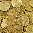 Отдается в дар Монеты 10 копеек РФ