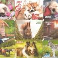 Отдается в дар Карманные календарики за 2018 год.