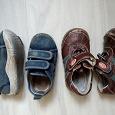Отдается в дар Детская обувь 23р-р