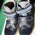 Отдается в дар Ортопедические ботинки 32 р-р