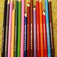 Отдается в дар Цветные карандаши «Томск, Сибирский кедр»
