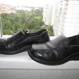 Отдается в дар женская обувь 40 размер
