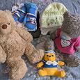 Отдается в дар пакет детских вещей (одежда, игрушки)