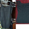 Отдается в дар Топ, юбка 42-44 размер