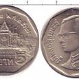 Отдается в дар Монета Тайвань 5 джао