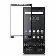 Отдается в дар Защитное стекло для Blackberry Key2