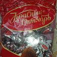 Отдается в дар конфеты