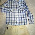 Отдается в дар джинсы+рубашка мальчику (рост 158)