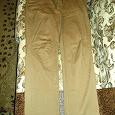 Отдается в дар Мужские брюки (размер L)