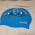 Отдается в дар Шапочка и очки для плавания
