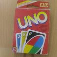 Отдается в дар карточная игра UNO