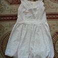 Отдается в дар Платье белое новое