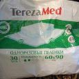 Отдается в дар пеленки одноразовые terezamed 60х90
