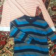 Отдается в дар Одежда для мальчика 152-158