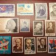 Отдается в дар Почтовые марки (разные).