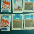 Отдается в дар Картинки с конвертов СССР