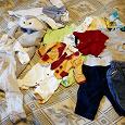 Отдается в дар Мешок одежды для мальчика (62-74)