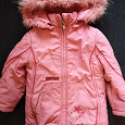 Отдается в дар Куртка зимняя рост 86-92