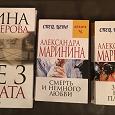 Отдается в дар Книги -Романы