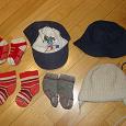 Отдается в дар Детские носочки и головные уборы