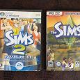 Отдается в дар Sims 2 и Sims 3
