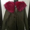 Отдается в дар Куртка зимняя (40-42)