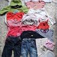 Отдается в дар Пакет брендовых вещей на девочку 0-6 месяца