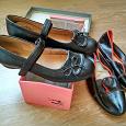 Отдается в дар Обувь 37,5-38 размер