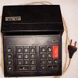 Отдается в дар Калькулятор «Электроника МК 42»