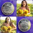 Отдается в дар Монета Украины