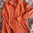 Отдается в дар Рубашка мужская оранжевая, р. L, 41-42