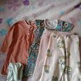 Отдается в дар Одежда для девочки 1.5-2 года