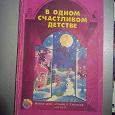 Отдается в дар Книга Р. Бунеев с соавт.