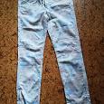 Отдается в дар Брюки-«джинсы р. 44