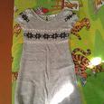 Отдается в дар Теплое серое платье -туника 42й