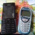 Отдается в дар Мобильные телефоны из 90хх
