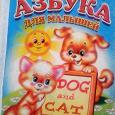 Отдается в дар Пособия для обучения английскому языку в детском саду