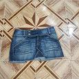 Отдается в дар джинсовая юбочка 44 р-р