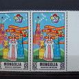 Отдается в дар 12-й Всемирный фестиваль молодежи и студентов, Москва — 85. Марка Монголии. MNH.