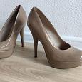Отдается в дар Женские туфли, 38 размер