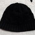 Отдается в дар Черная мужская шапка