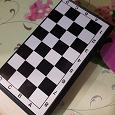 Отдается в дар Мини шахматы